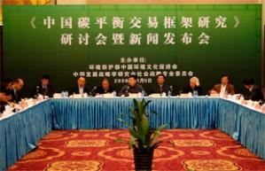CECPA Press Conference